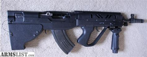 Bullpup Rifle Short Barrel