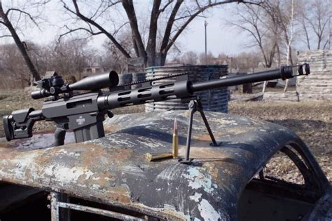 Bushmaster 50 Cal Sniper Rifle