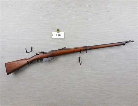 Carcano Rifle Models