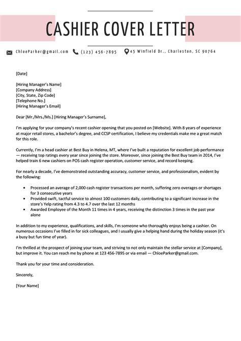 Cashier Clerk Resume Sample Cover Letters And