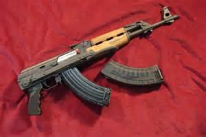 Century Arms Yugo Ak 47