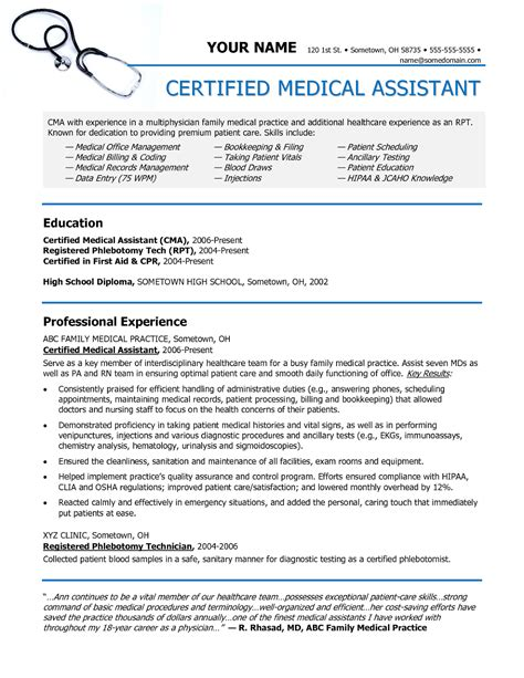Certified Medical Assistant Resume Recommendation Letters