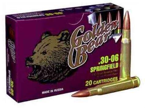 Chicago Bears Ammo Box