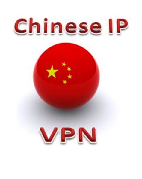 china vpn where to buy%0A