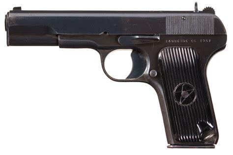 Chinese Handguns And Exploding Handgun Targets