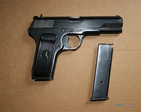 Chinese Handguns For Sale