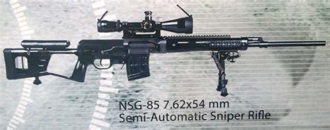 Chinese Type 85 Sniper Rifle