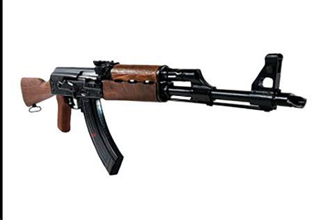 Chrome Lined Ak 47