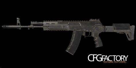Cod Ghosts Assault Rifles