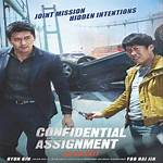 Watch confidential assignment 2017 in 3d