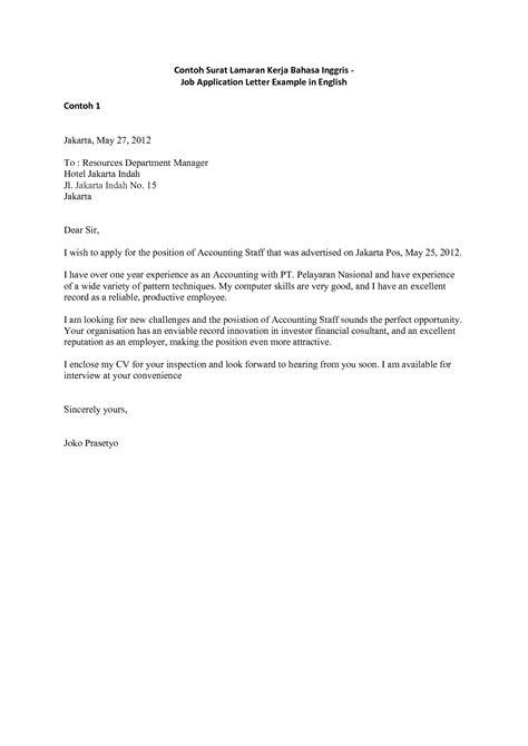Contoh Application Letter Dan Cv Beserta Artinya Kumpulan Soal Pelajaran 6