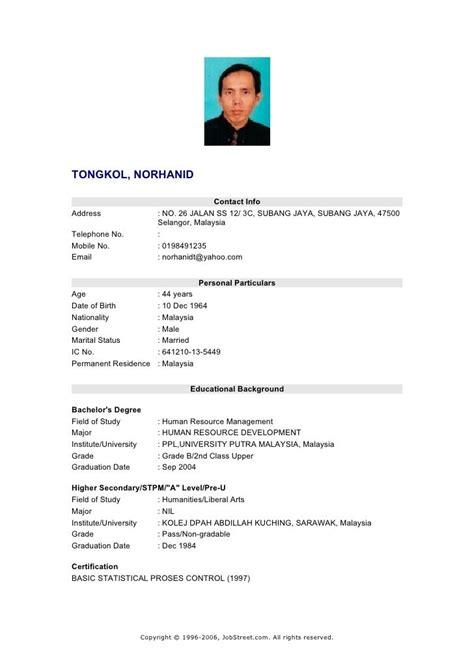 Bahasa Melayu Contoh Resume Simple