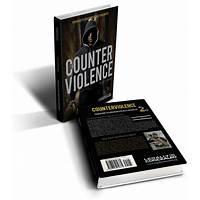 Counter violence defense book & sheepdog society membership promotional codes