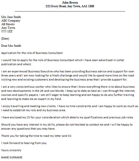 Cover Letter Examples For Business Consultant | Background ...