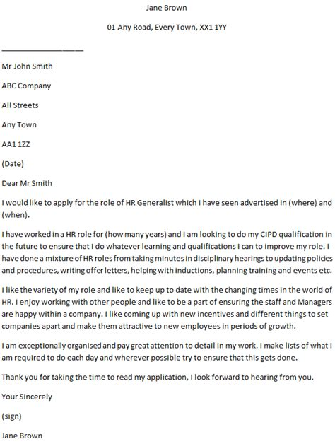 Sample Cover Letter For Human Resource Manager Job