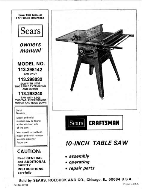 craftsman 12 inch table saw pdf manual