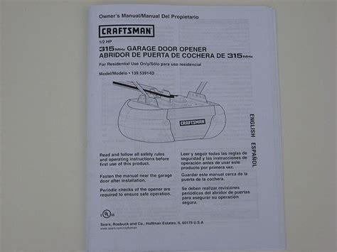 Craftsman Garage Door Opener 315 Manual Make Your Own Beautiful  HD Wallpapers, Images Over 1000+ [ralydesign.ml]