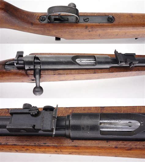 Cugir Rifle