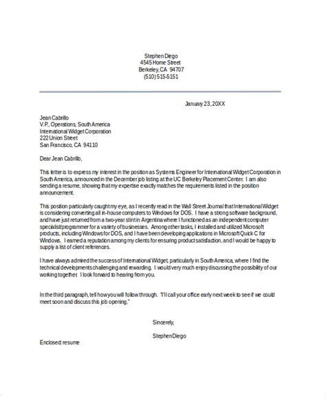 Acquire Custom Essays - Oscar\'s Diner sample cover letter ...