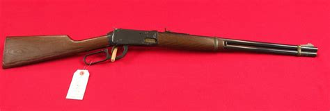 Daisy 1894 Lever Action Rifle