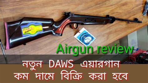Daws Air Rifle India