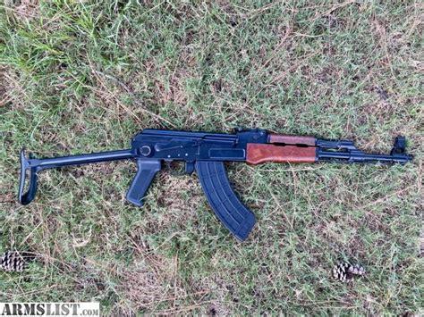 Ddi Ak47u Under Fold Ak47 Rifle S A 7 62x39 Wood