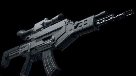Deadliest Assault Rifle