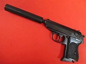 Denix Walther Ppk Silencer