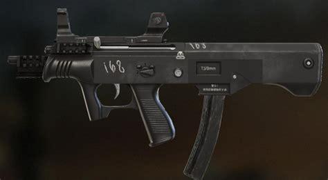 Do Airsoft Shotguns Exist