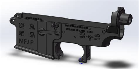Download Ar15 Lower