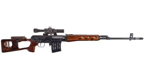 Dragunov Sniper Rifle Price In Pakistan