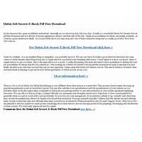 Dubai job secrets e book the best product in the dubai niche promotional code