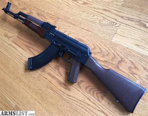 East German Ak 47 For Sale