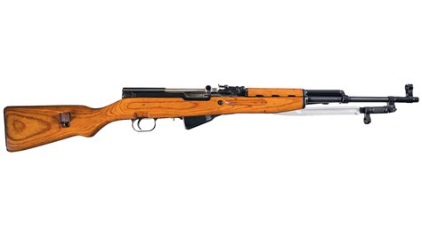 East German Sks Rifle For Sale
