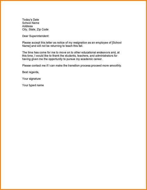 Example Job Application Letter Machinist Sample | Resume ...