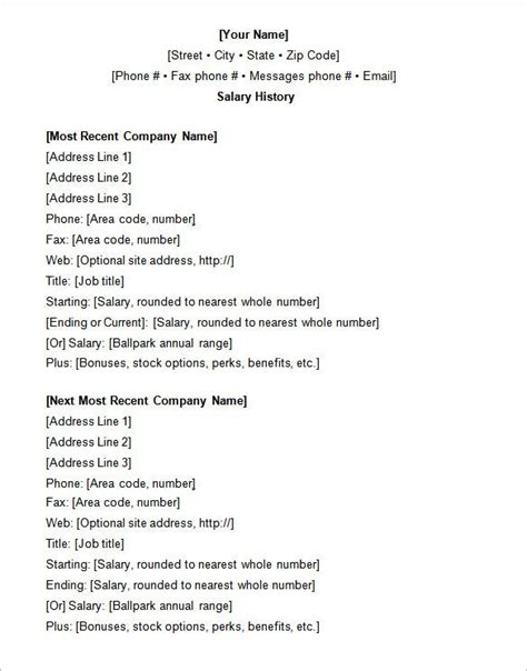 Example Of Cover Letter With Salary History | Good Cv Retail ...