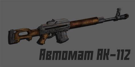 Fallout 1 Ak-112 Assault Rifle