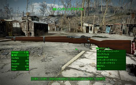 Fallout 4 Hunting Rifle Attachment Mor