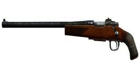 Fallout 4 Hunting Rifle Shotgun Build