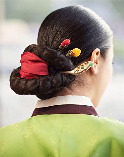 Files Images Korean Hanbok Hairstyle Traditional Korean Hairstyles