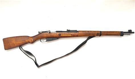 Finnish Mosin Nagant Sniper Rifles