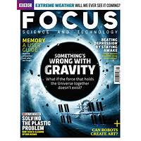 Focus emagazine promotional codes