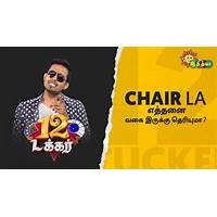 Food addict cure the simple secret to food freedom offer