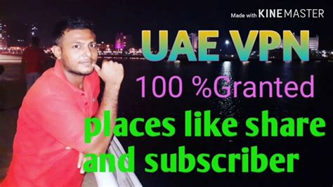 free vpn for imo in uae