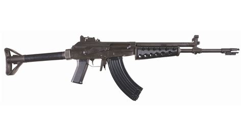 Fully Automatic Bug Assault Rifle