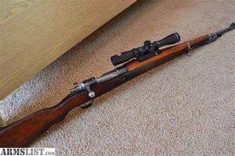 Geissele Trigger Yugo Mauser 24 47