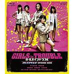 Is girls in trouble: space squad episode zero 2017 on netflix streaming