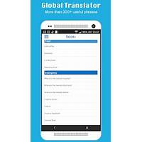 Global translator pro promo codes