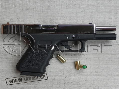Glock 19 Usage