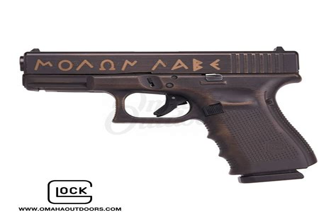 Glock 19 Gen 4 9mm Spartan